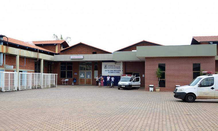 Pronto Socorro do Hospital Geral de Palmas
