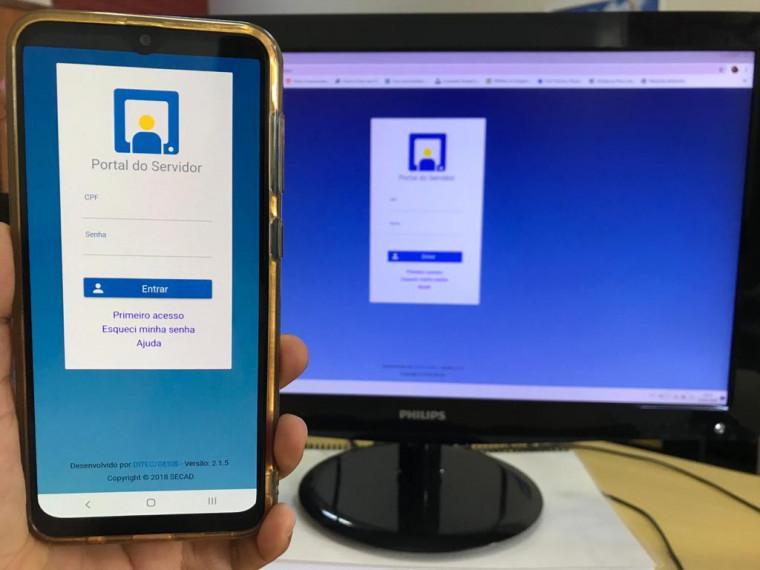 A nova funcionalidade está disponível através do Portal do Servidor