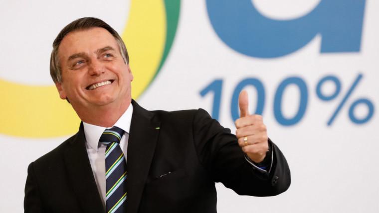 Bolsonaro analisa retorno ao PP para disputar reeleição em 2022
